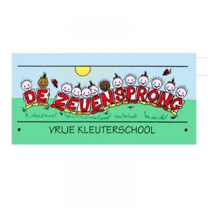 logo GVKS De Zevensprong Brecht
